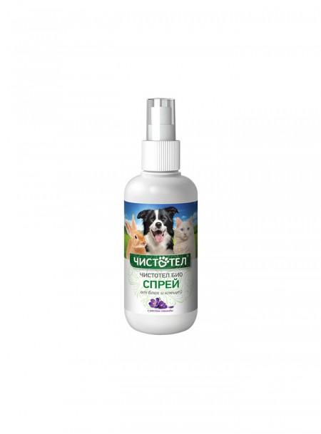 Біоспрей Чистотіл з ароматом лаванди для догляду за домашніми тваринами Фото