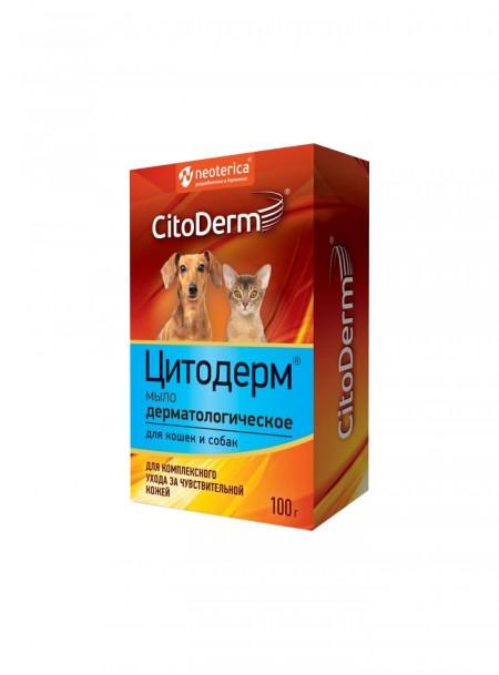 Дігтярне дерматологічне мило для домашніх тварин CITODERM 100 гр. Фото