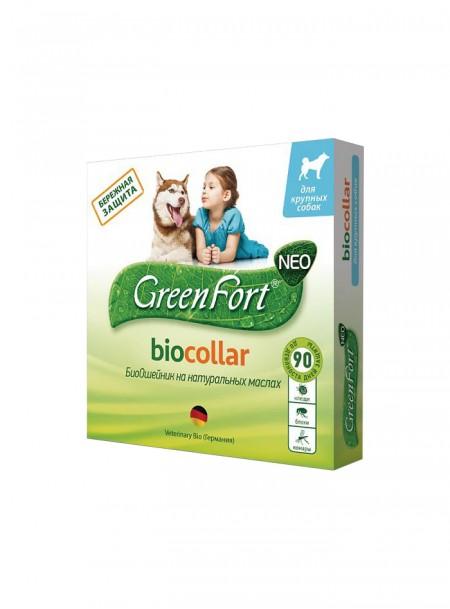 Біонашийник для собак або мініпігів GreenFort 80 см. з ефірними маслами та захистом від паразитів до 90 днів Фото