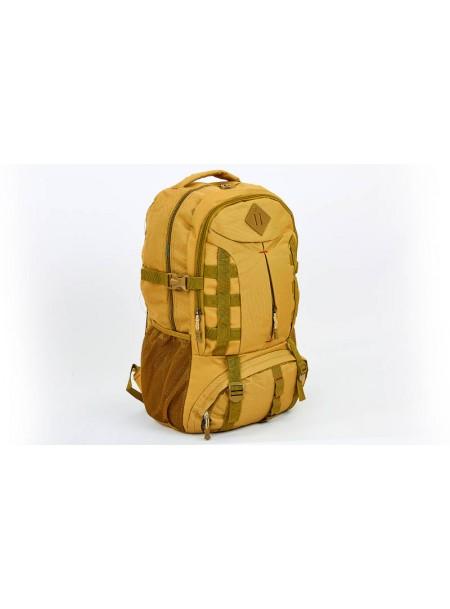 Рюкзак туристичний безкаркасний RECORD об'ємом на 45 літрів Фото