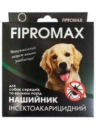 Нашийник FIPROMAX д/середніх і великих собак, 70см